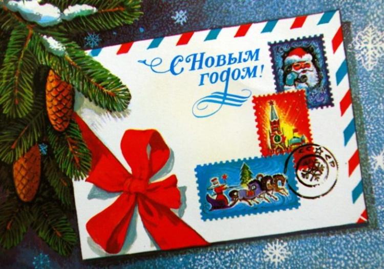 Как выглядел новогодний стол в СССР, 30 фото